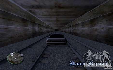 Русские Рельсы для GTA San Andreas пятый скриншот