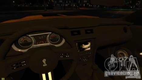 Ford Shelby Mustang GT500 2011 v2.0 для GTA 4