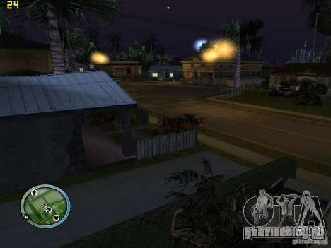 Разбитые тачки на Грув Стрит для GTA San Andreas второй скриншот