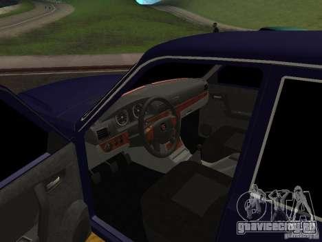 ГАЗ Волга 31105 рестайлинг для GTA San Andreas вид сзади