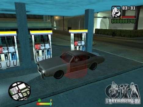 Бензин для GTA San Andreas