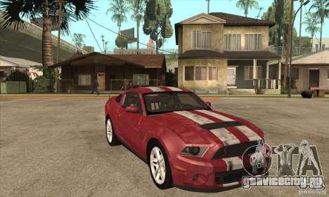Shelby GT500 2010 для GTA San Andreas вид сзади