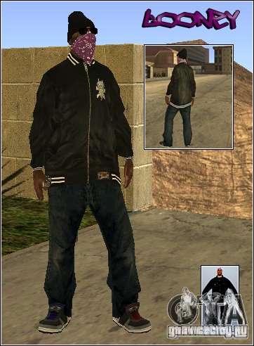 Скин пак Getto для GTA San Andreas третий скриншот