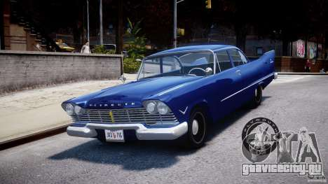 Plymouth Savoy Club Sedan 1957 для GTA 4