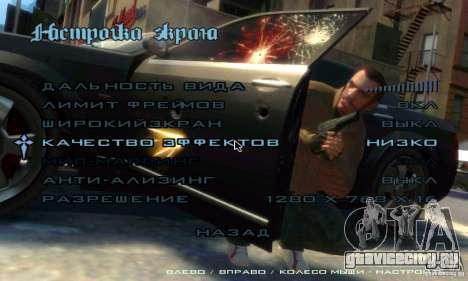 Меню в стиле GTA 4 для GTA San Andreas третий скриншот