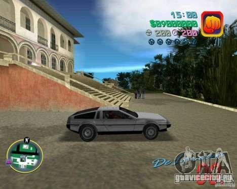 DeLorean DMC 12 для GTA Vice City вид сбоку