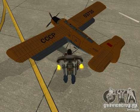 Ан-2В для GTA San Andreas вид слева