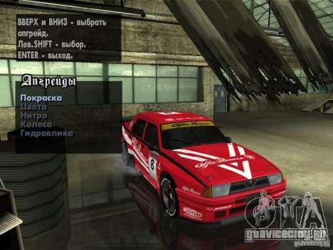 Alfa Romeo 75 Turbo Evoluzione для GTA San Andreas