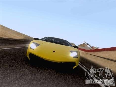 Lamborghini Murcielago LP670–4 SuperVeloce для GTA San Andreas вид сзади слева