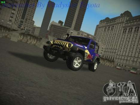 Jeep Wrangler Red Bull 2012 для GTA San Andreas