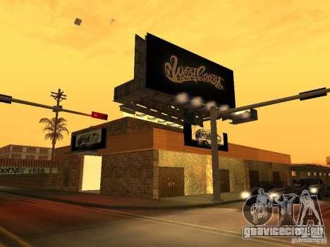 New PaynSpay: West Coast Customs для GTA San Andreas