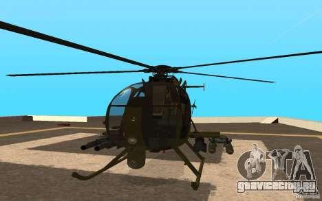 AH 6 для GTA San Andreas вид сзади