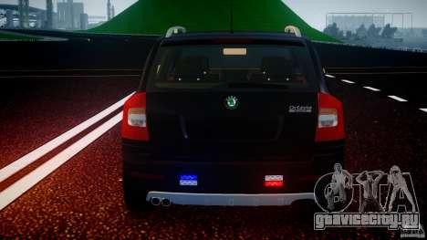 Skoda Octavia Scout Unmarked [ELS] для GTA 4 двигатель