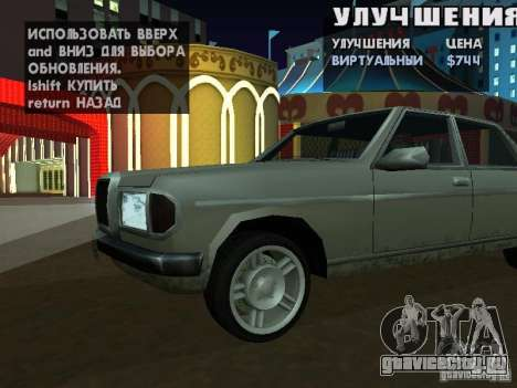 SA HQ Wheels для GTA San Andreas