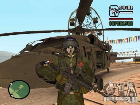 US Air Force для GTA San Andreas