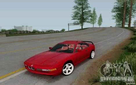 BMW 850i v2.0 Final для GTA San Andreas