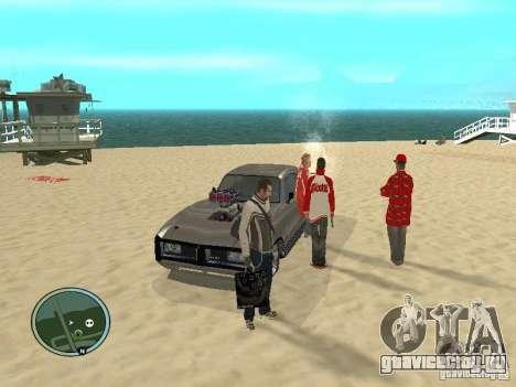 Педы с сумками и телефонами для GTA San Andreas третий скриншот