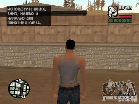Скин для CJ - Крутой мужик для GTA San Andreas второй скриншот