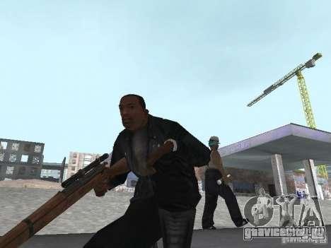 Springfield M1903 для GTA San Andreas пятый скриншот