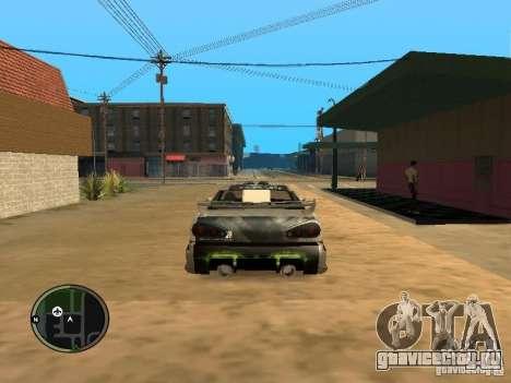 Ghost vynyl для Elegy для GTA San Andreas вид справа