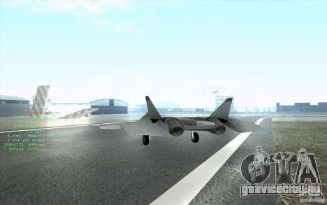 СУ Т-50 Пак Фа для GTA San Andreas вид изнутри