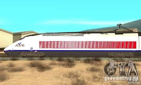 Express Train для GTA San Andreas