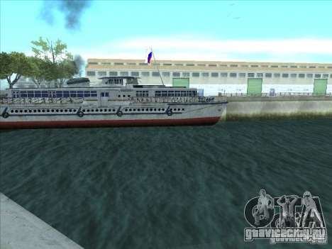 ОМ 623 - речной теплоход для GTA San Andreas