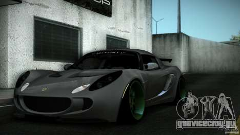 Lotus Exige Track Car для GTA San Andreas двигатель