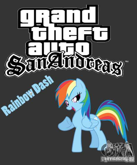Rainbow Dash Skin для GTA San Andreas