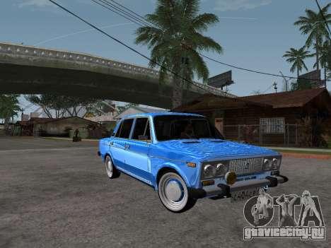 ВАЗ 2106 Ретро V2 для GTA San Andreas вид сзади