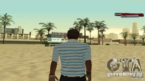 New Latinos для GTA San Andreas четвёртый скриншот