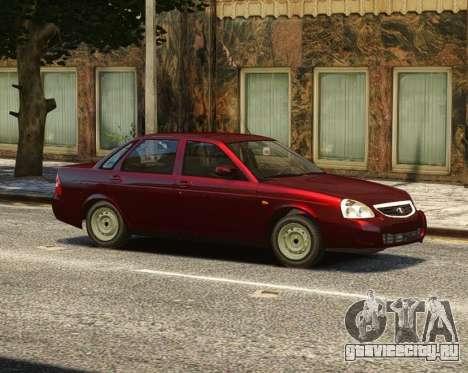 ВАЗ 2170 Lada Priora для GTA 4 вид снизу