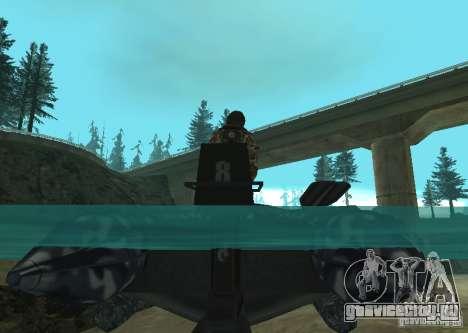 Надувная лодка Zodiac для GTA San Andreas вид справа