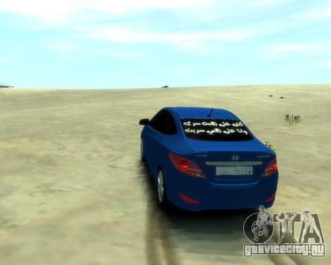 Hyundai Solaris Arab Edition для GTA 4 вид слева