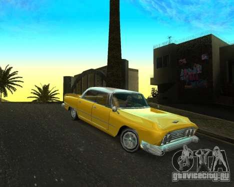 Dodge Polara для GTA San Andreas