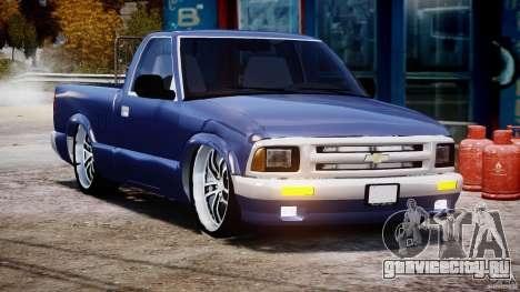 Chevrolet S10 1996 Draggin [Beta] для GTA 4 вид сзади