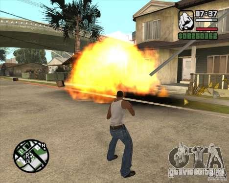 Взрыв (версия для ноутбуков без Numpad) для GTA San Andreas третий скриншот