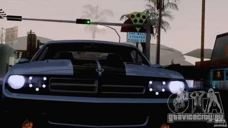Dodge Challenger SRT8 для GTA San Andreas