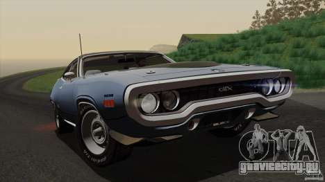 Plymouth GTX 426 HEMI 1971 для GTA San Andreas вид сверху