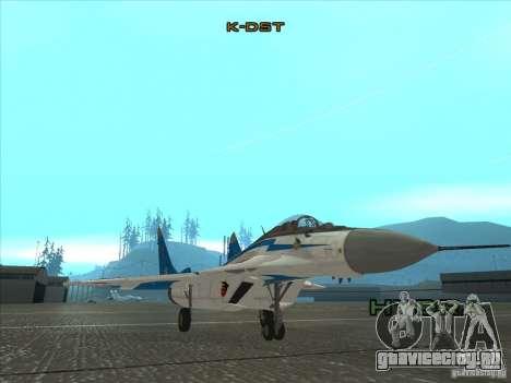 MiG-29 Стрижи для GTA San Andreas вид слева