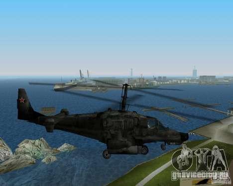 Ка-50 для GTA Vice City вид сзади слева