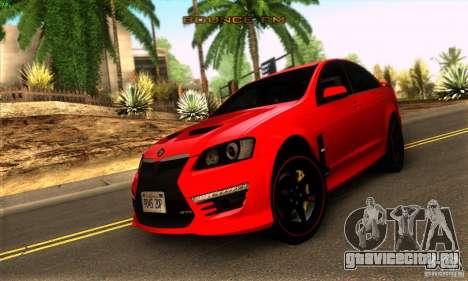 Holden HSV GTS для GTA San Andreas вид слева