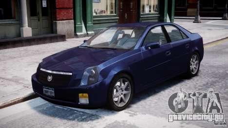 Cadillac CTS для GTA 4