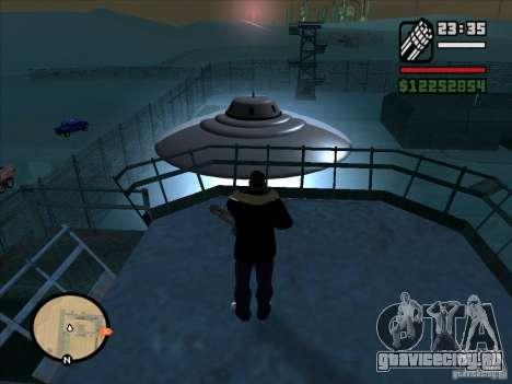 Таинственное НЛО в Зоне 51 для GTA San Andreas