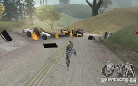 Огненная волна для GTA San Andreas второй скриншот