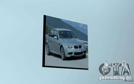 Дилерский центр BMW для GTA San Andreas третий скриншот