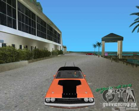 1970 Dodge Challenger R/T Hemi для GTA Vice City вид слева