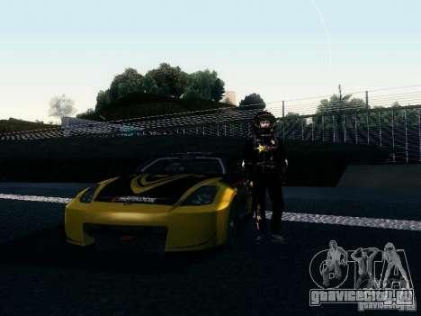 Race Ped Pack для GTA San Andreas второй скриншот