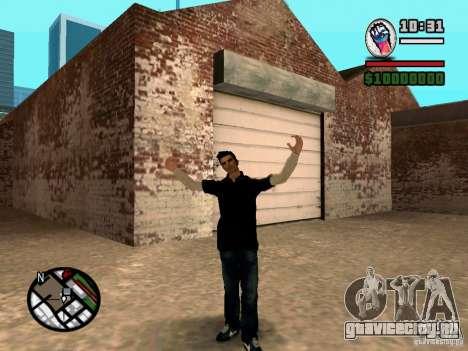 Сlaude FXstyle для GTA San Andreas третий скриншот