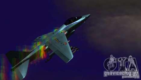 RainbowDash Hydra для GTA San Andreas вид сзади слева